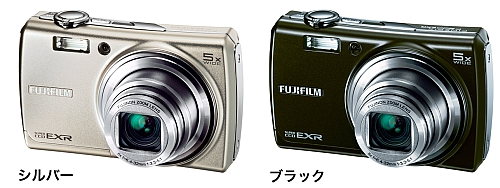 Fuji_f200_EXR_Japan