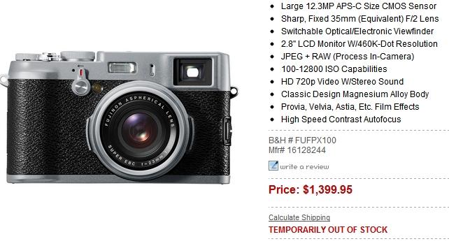 Fuji-x100-price-increase-at-BHphoto